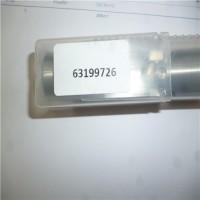 Maedler电机联轴器齿条轴承 61557125