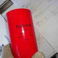 意大利ITELCOND嵌入式系列AZC / AZS 橡胶包层介绍