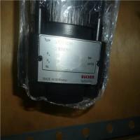 瑞士Bucher hydraulics用于聚氨酯生产的内部齿轮泵 QXP 计量泵
