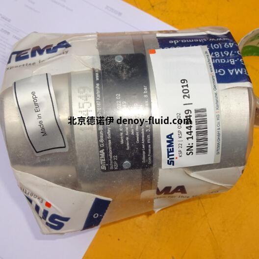 坠落防护KR系列产品  德国进口SITEMA 型号KR 056 30现货