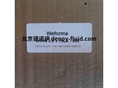 Weforma气弹簧高度耐腐蚀性