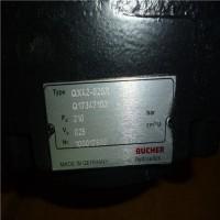 瑞士Bucher hydraulics轴向活塞泵AX
