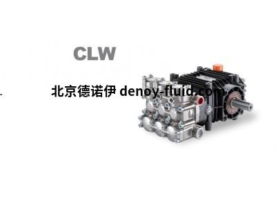 hpp-pressurepumps水泵H系列