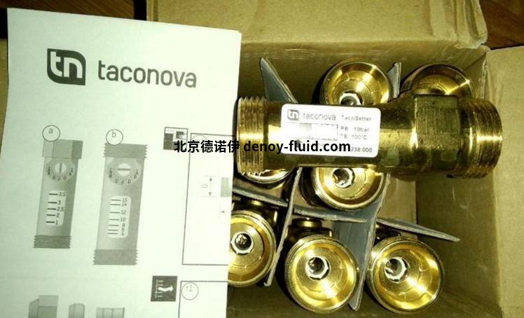 taco<em></em>nova 平衡阀 该阀用于地板采暖,加热回路分配器