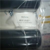 Weforma进油制动器 WV-M 0.5 x 19LA-500