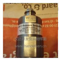 ScanWill 的紧凑型液压增压器