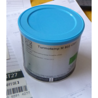 LUBCON-特殊润滑剂 Turmopast MA 2