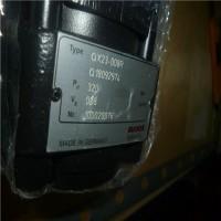 瑞士Bucher hydraulics电机泵服务 QXEM 的内部齿轮单元