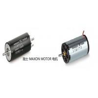 maxon ESCON 36/2 DC 瑞士直流电机和减速机