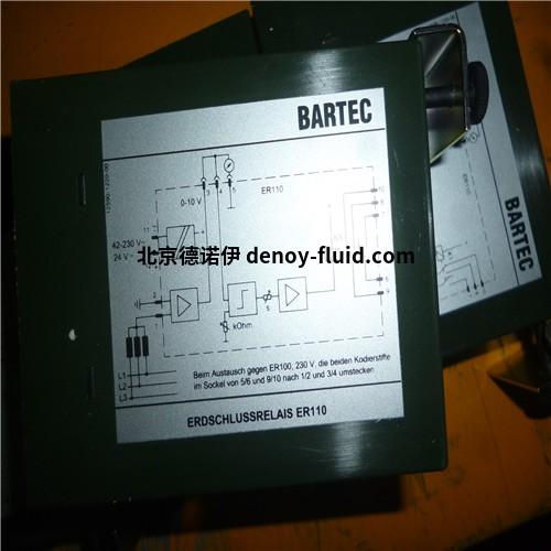 北京汉达森BARTEC(4)
