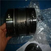 汉达森原厂销售R+W K3金属波纹管联轴器