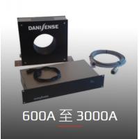 丹麦Danisense传感器选型资料600A 至 3000A