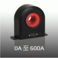 丹麦Danisense传感器选型资料0A 至 600A