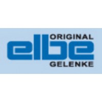 Elbe万向联轴器