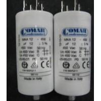 COMAR电容意大利进口中低压发动机电容照明补偿电子电容
