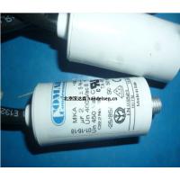 COMAR电容COMAR电容控制器