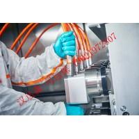 Hydra Grene清洁液压管和液压管