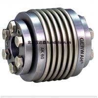 GERWAH金属波纹管联轴器系列