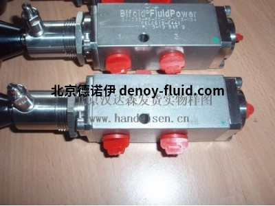 Bifold气动电磁阀BXS-04-04系列
