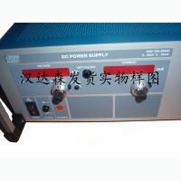 德国FuG晶闸管调节低压电源NYN系列