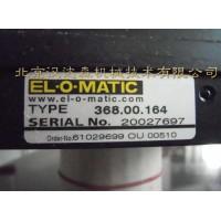 EL-O-Matic EL系列的阀门执行器的特征