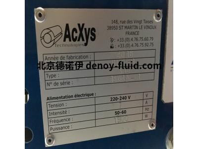 法国acxys等离子传感器ULS纳米