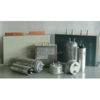 DUCATI杜卡迪进口交流直流电容优势供应