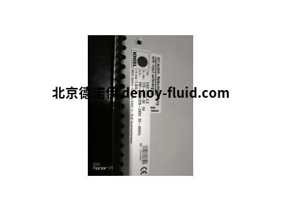 德诺伊专业销售德国Deutronic电源用于对铅酸电池和LiFePO4电池