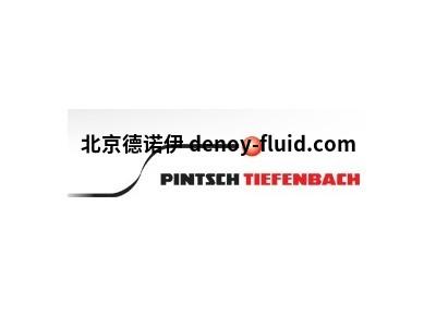 德国原装进口 PINTSCH BUBENZER 液压钳盘式制动器
