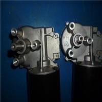 瑞典Ankarsrum铝铸件KSV 5035/646