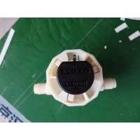 DIGMESA FHKU 软管接头 部件号:938-3270/01