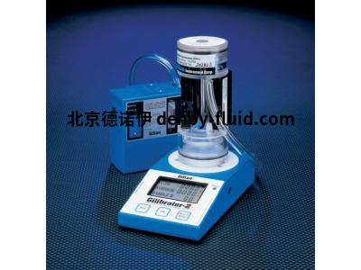 Gilibrator-2 基本标准流量套件 产品编号 800271-2