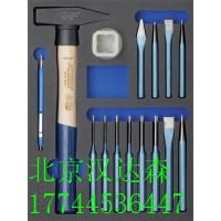 HahnKolb刀具 夹具 量具/测量设备参数详情