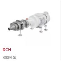 Inoxpa双螺杆泵DCH参数详情