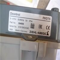 专业销售轴流风机FE2owlet-ECQ-Ziehl-Abegg