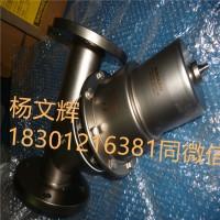 意大利burocco阀门用于钢铁行业中国总代理