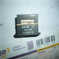 ECIA桥式整流器TP0901/98