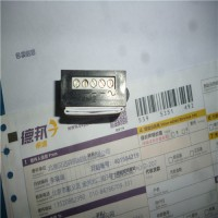 ECIA高频过滤器RM194Z-9S4