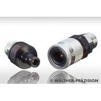 Walther-praezision-MD系列快速接头