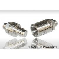 Walther-praezision-CP系列快速接头