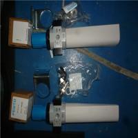 Bilz刀具夹头GZ2402000用于钻孔和攻丝机参数详情