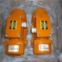 意大利Italvibras振动器MVSI-E系列不锈钢外壳参数详情