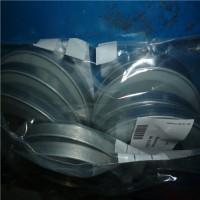 KLINGER 密封垫圈  C-4400密封通用材料