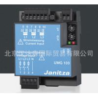德国Janitza多功能功率分析器UMG 96RM-CBM