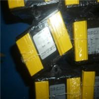 专业销售直流电能表EZG-S0-M+Z