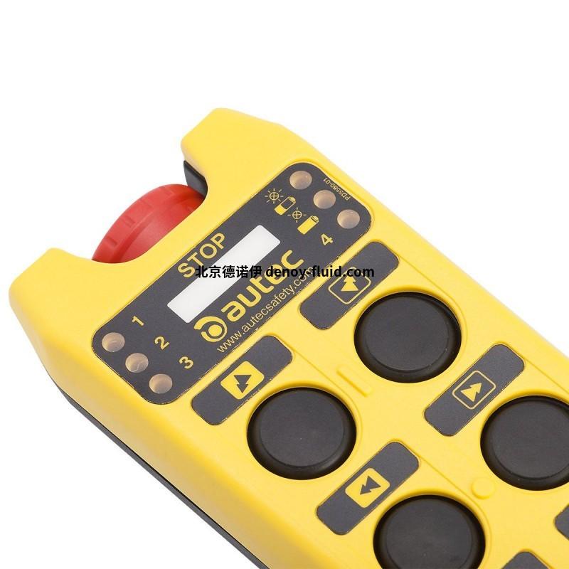 Autec品牌LIFT系列发射单元遥控器