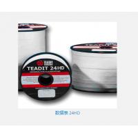 德国TEADIT的30SH系列聚四氟乙烯片材和垫片制造