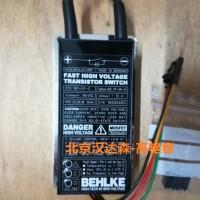 德国BEHLKE HTS 40-06高压开关原厂直供北京汉达森